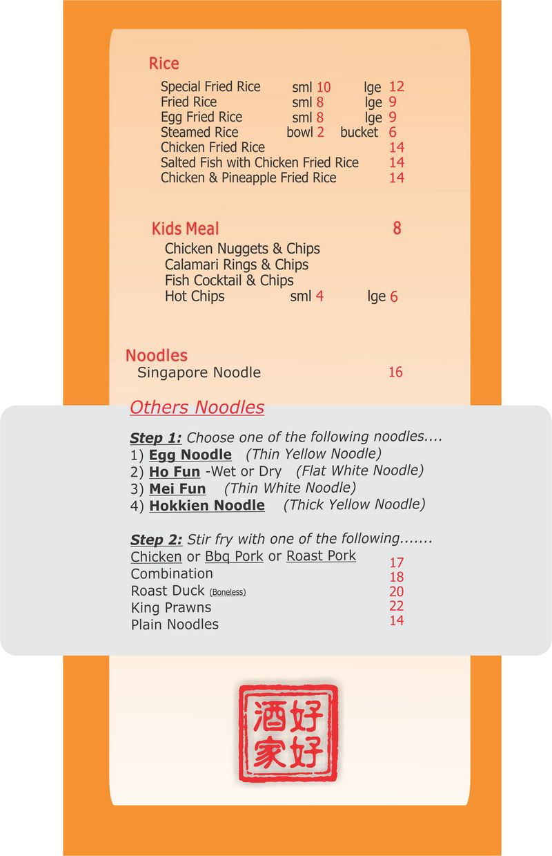 dine-in menu